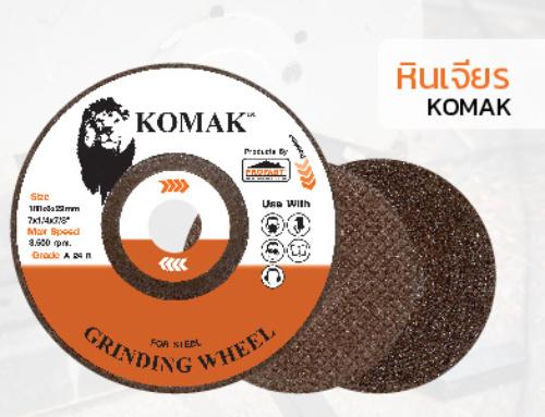 หินเจียร KOMAK ( KOMAK Grinding Wheel )